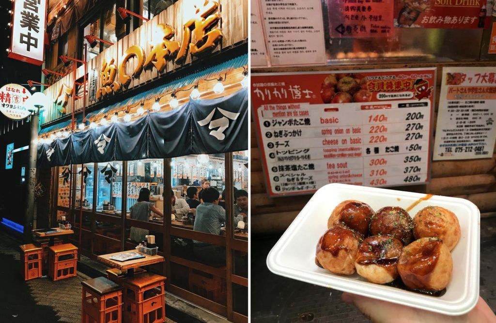 que comer en japon, viaje tokio
