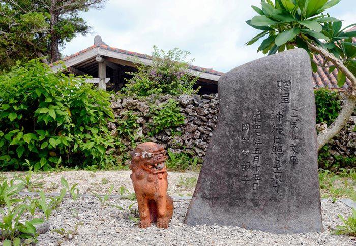 dragon okinawa, espiritu protecto japon