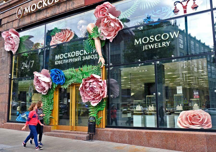 Calle Tverskaya, compras en moscu