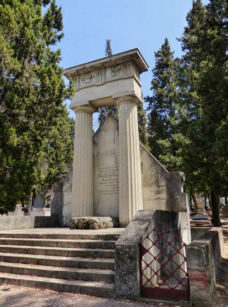 panteon nicolas salmeron, cementerio civil