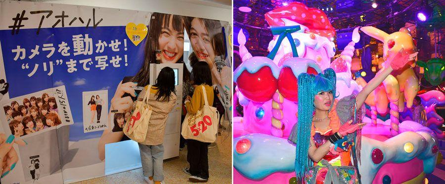 Japón con niños, viajes a Japón, viaje en familia