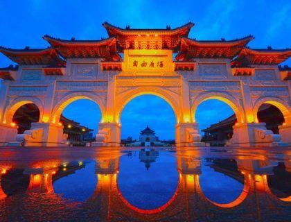 Memorial de Chiang Kai Shek