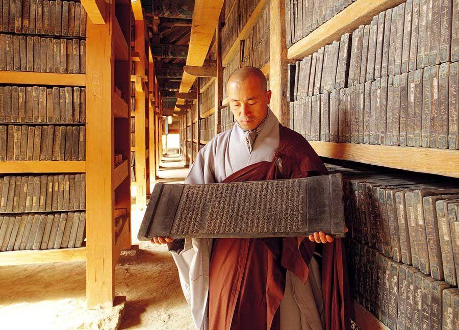 Templo Haeinsa, viaje corea del sur