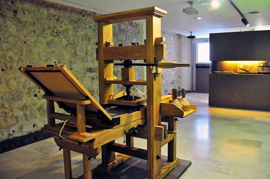 museo del libro, e lea uruena, excursion valladolid